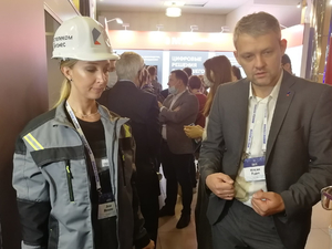 «Умная каска» и спецовка с датчиками: на Урале представили технологию «Цифровой рабочий»