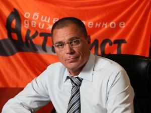 Суд в Челябинске арестовал имущество депутата на 134 млн рублей