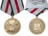 «Теперь злость нанарод скинут?». Медаль «800-летия Нижнего Новгорода» можно купить онлайн