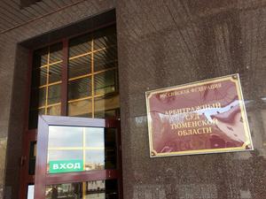 Ялуторовский мясокомбинат хотят банкротить. На предприятии ввели процедуру наблюдения