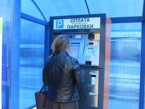 В деловом центре Тюмени ввели платную парковку