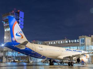 Авиабилеты в Екатеринбург ощутимо выросли в цене