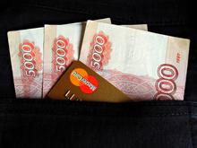 УБРиР расширил бизнес-привилегии для клиентов-предпринимателей