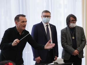 В челябинской Детской филармонии откроется образовательный центр Юрия Башмета