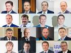 ТОП-250 лидеров крупнейших компаний Нижегородской области