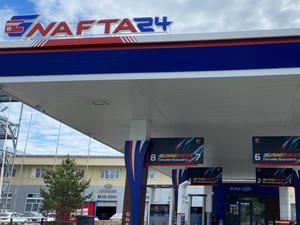 Еще одну АЗС открыла NAFTA24 в Новосибирске