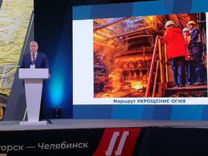 В Челябинской области будут разрабатывать экскурсии для заводов по всей России