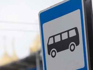 «Предприниматель указал, что готов исполнять муниципальные контракты за один рубль»