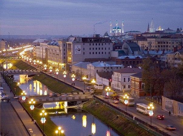 День города в Казани 2014 1