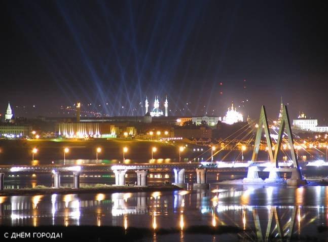 День города в Казани 2014 3