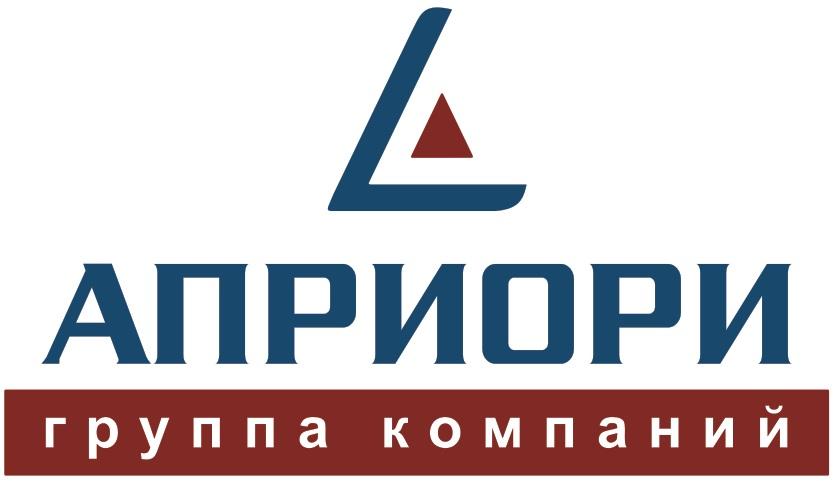 """Группа компаний """"Априори"""" Екатеринбург%d0%be%d0%bc%d0%bf%d0%b0%d0%bd%d0%b8%d0%b9%20%d0%90%d0%bf%d1%80%d0%b8%d0%be%d1%80%d0%b8"""