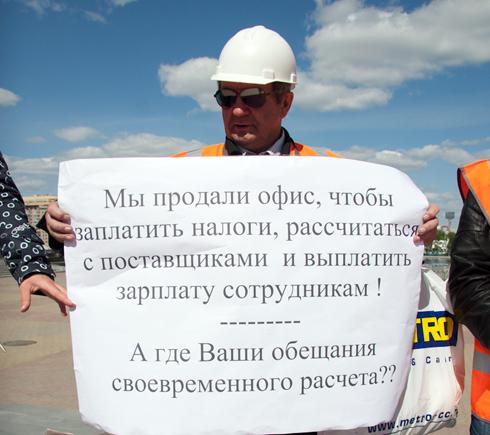 Екатеринбург-ЭКСПО 3