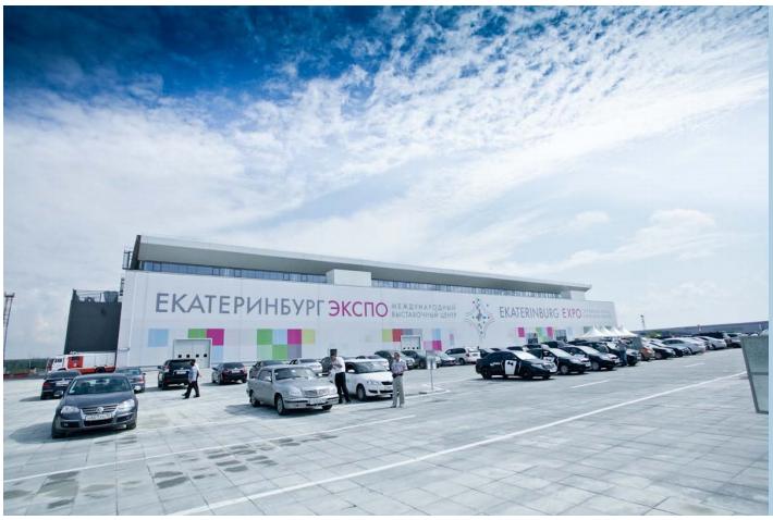 Иннопром - уральская международная выставка и форум промышленности и инноваций в России 1