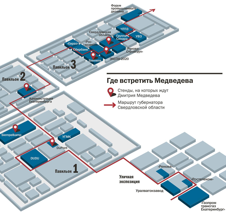 Иннопром - уральская международная выставка и форум промышленности и инноваций в России 57