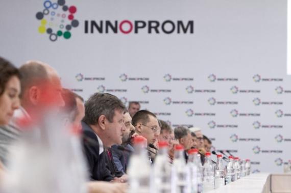 Иннопром - уральская международная выставка и форум промышленности и инноваций в России 60